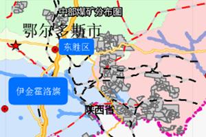 东胜煤田分布图